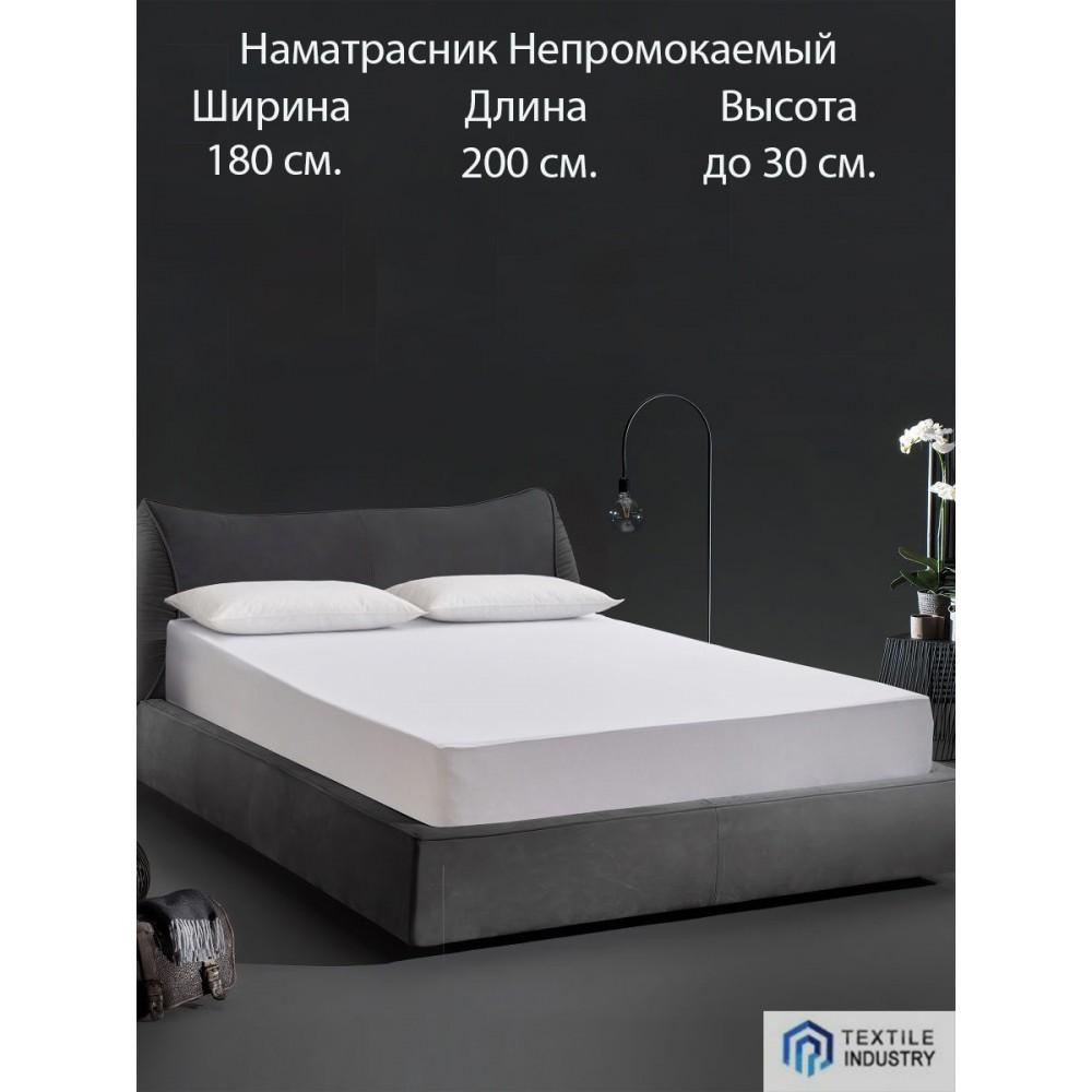 """Наматрасник  непромокаемый """"АКВАСТОП"""""""